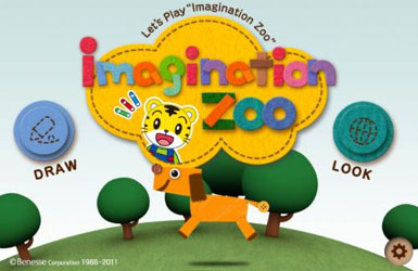 Benesse Imagination Zoo on iPhone