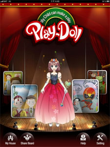 Play-Doll Mobile App