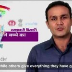UNICEF Launches 'Ek Star Aisa Bhi' Series in India