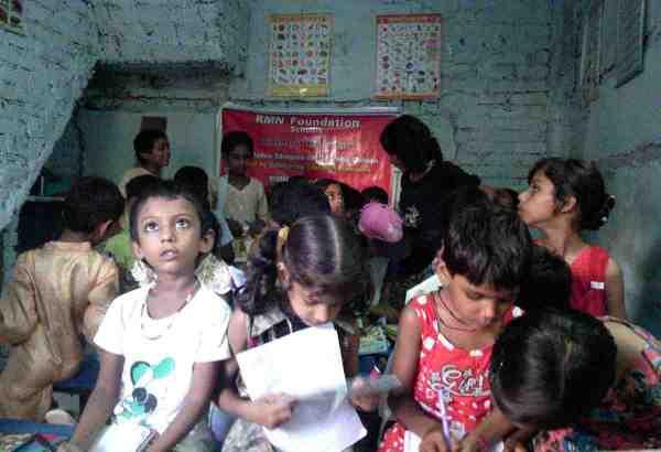 RMN Foundation School