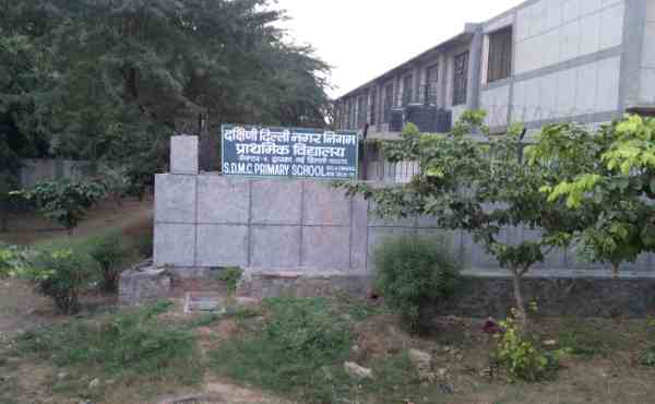 A Government School Building in Delhi