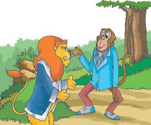 The Jungle Schools: Lion king with monkey teacher
