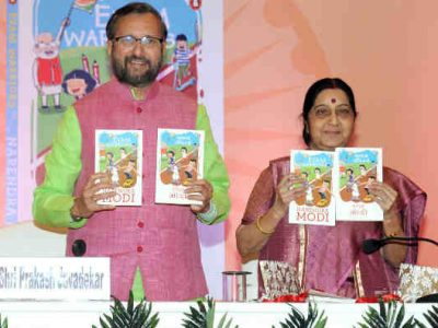 PM Modi's Book 'Exam Warriors' Launched