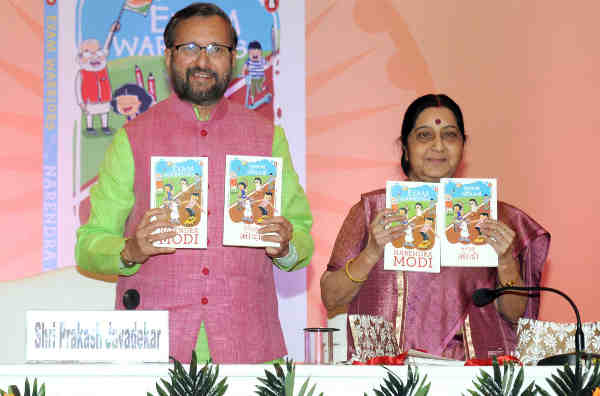 The Union Minister for External Affairs, Smt. Sushma Swaraj and the Union Minister for Human Resource Development, Shri Prakash Javadekar launching the book 'Exam Warriors', authored by the Prime Minister, Shri Narendra Modi, in New Delhi on February 03, 2018.