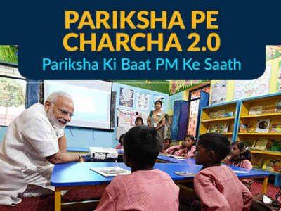 Pariksha Pe Charcha with PM Narendra Modi