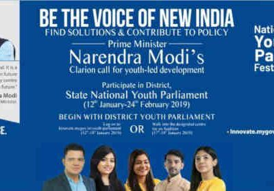 National Youth Parliament Festival 2019 Launched