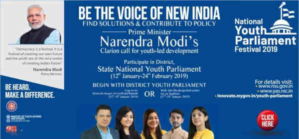 National Youth Parliament Festival 2019