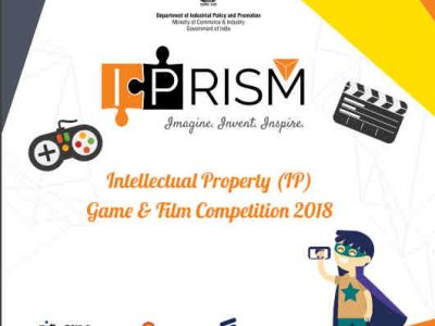 Entries Invited for Intellectual Property Competition
