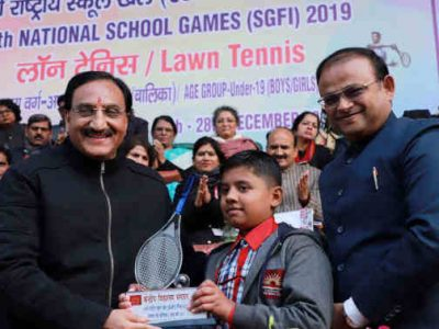 National School Games Take Place in New Delhi