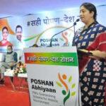 Poshan Abhiyaan. Photo: Ministry of Women and Child Development