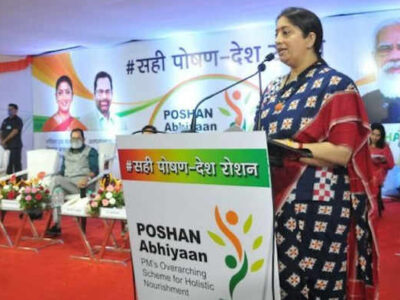 Design a Logo to Mark the Launch of Mission Poshan